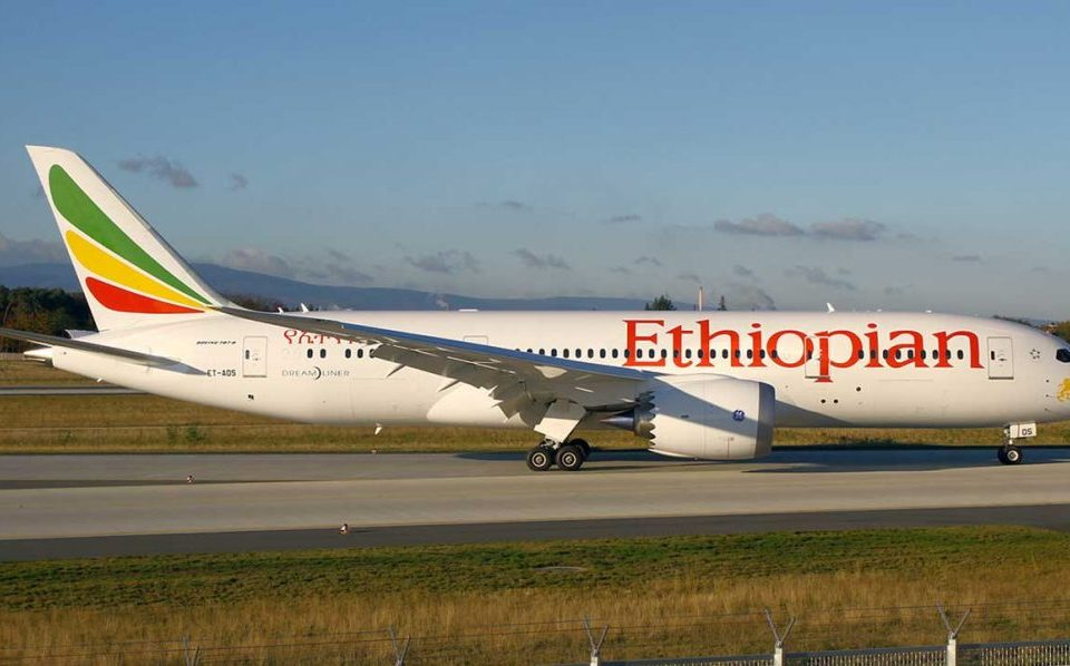 Ethiopian Airlines partners Sanad to create MRO Center of Excellence in Africa